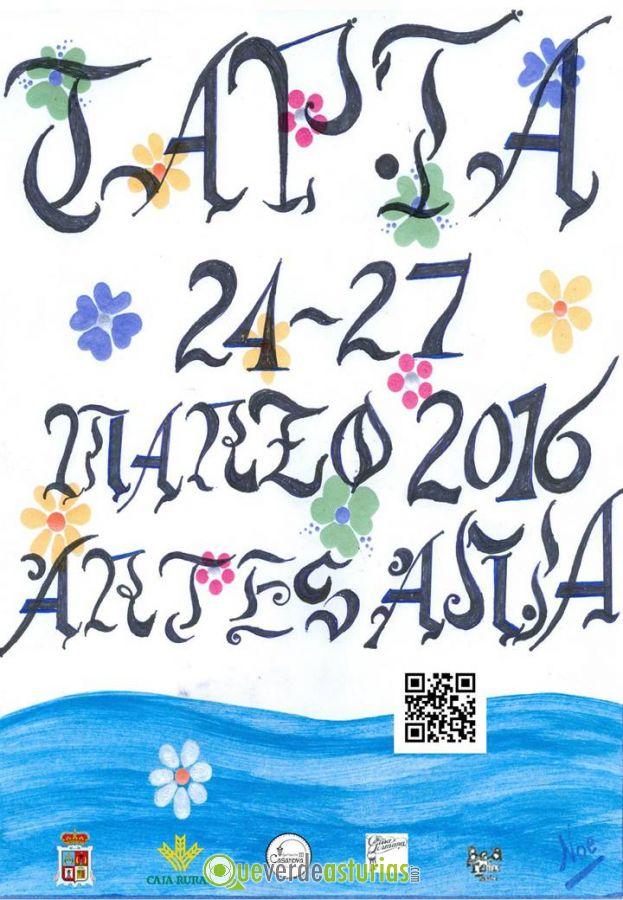 X feria de artesan a de semana santa en tapia de casariego for Feria de artesanias 2016