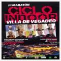 III Maratón ciclo indoor Vegadeo 2019