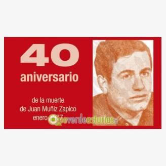 Cuarenta aniversario de la muerte de Juan Muñiz Zapico. Fundación Juan Muñiz Zapico