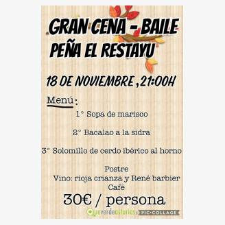 Gran Cena-Baile Peña El Restayu 2017