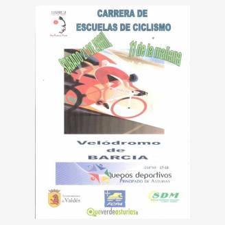 Carrera de Escuelas de Ciclismo